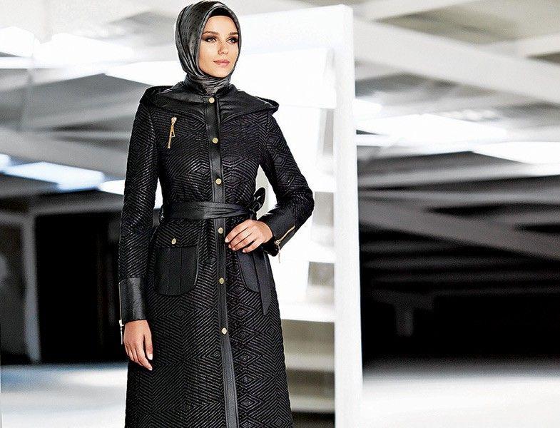 Tekbir Giyim Doganin Renklerini Evinize Tasiyor Giyim Moda Stilleri Basortusu Modasi