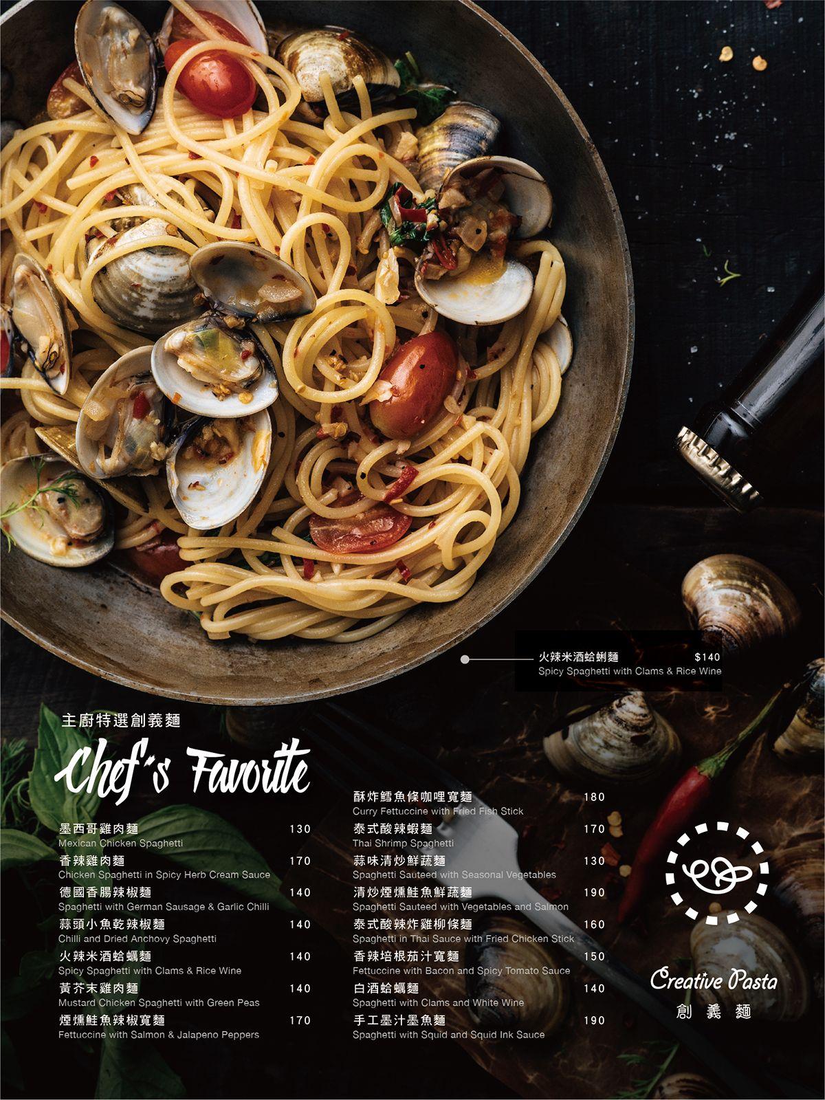 創義麵 creative pasta rebranding on behance menu design