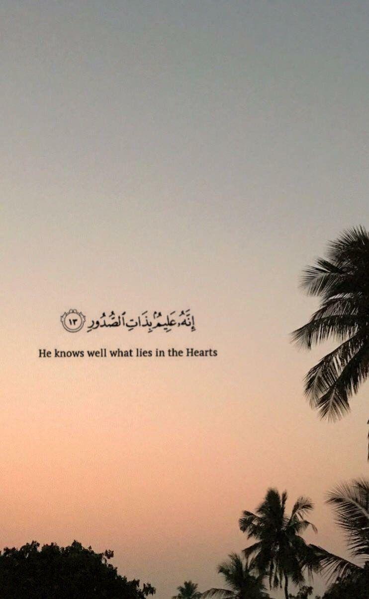 اللهم اشرح صدري الي كل ما تحب وترضي Kutipan Agama Motivasi
