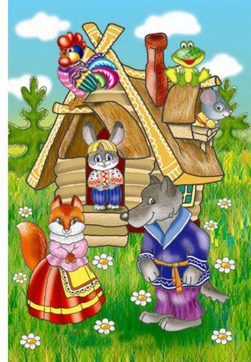 Skazka Terem Teremok Poster Drawing Fairy Tales Drawings