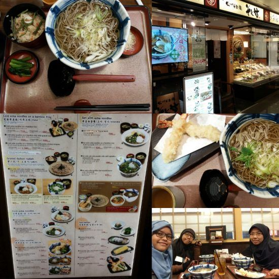 Halal Japan Food Osaka Sojibo Soba Kansai Blog Ilgotrip Jepang Makanan Osaka