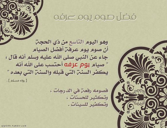 Pin By تدبروا القرآن الكريم On الحج عرفه Place Card Holders Cards Place Cards