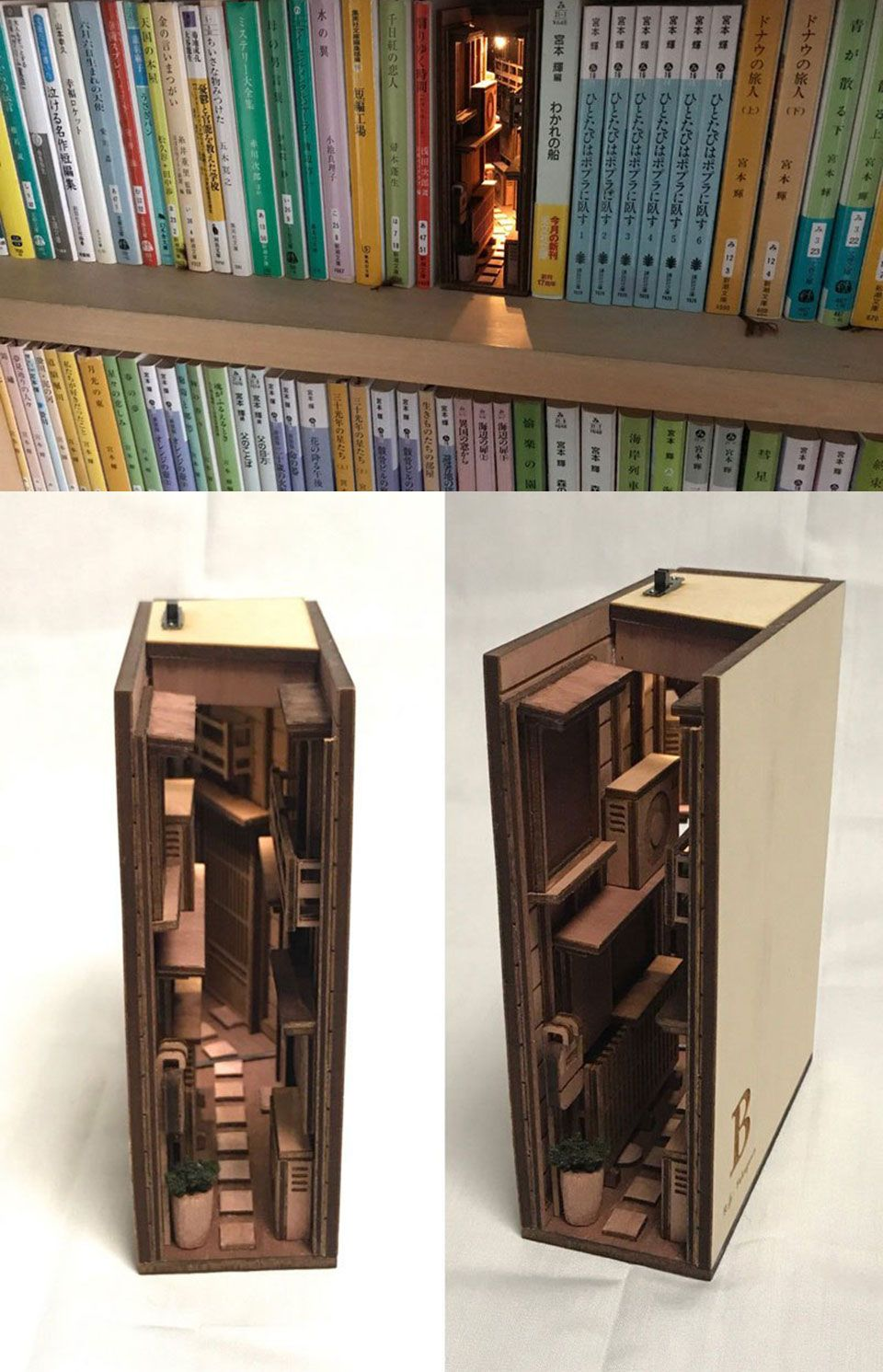 Mini Bookshelf Insert Diorama