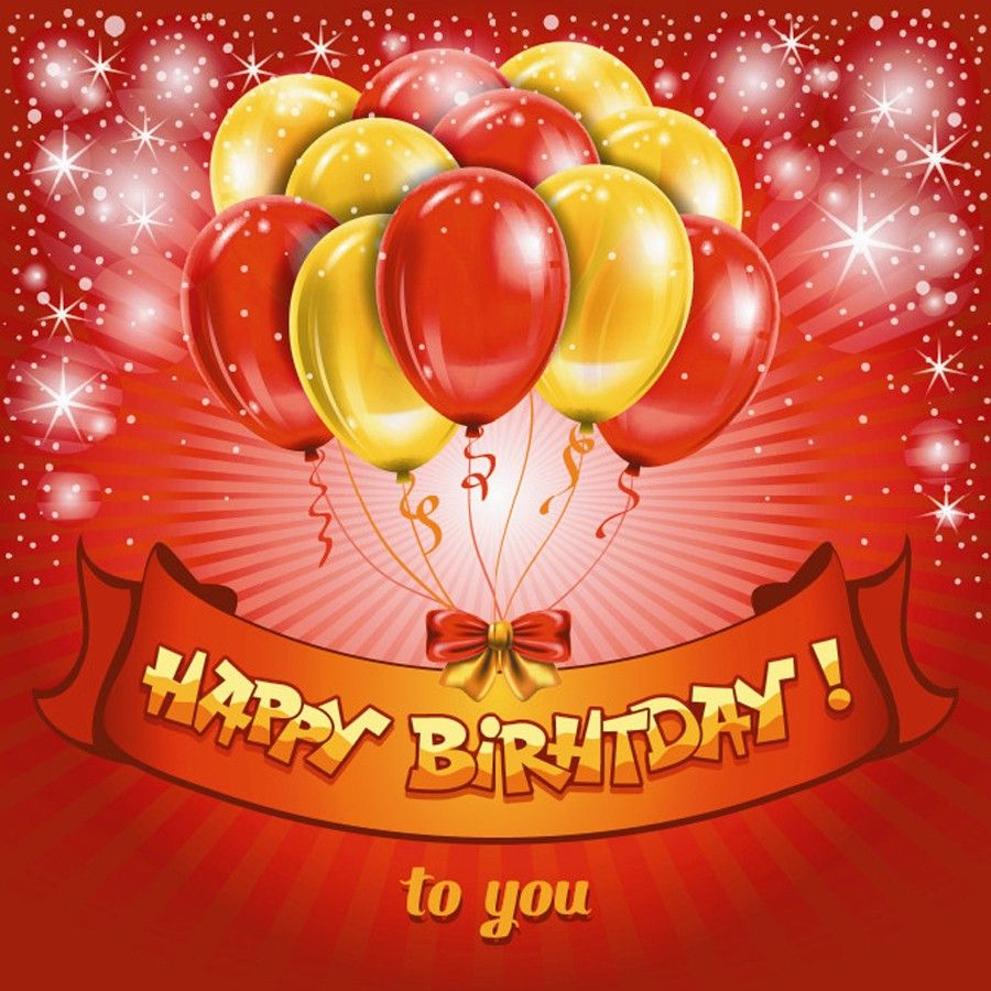 Have a beautiful day birthday greetings to a special friend colorful birthday cards with balloons bookmarktalkfo Image collections