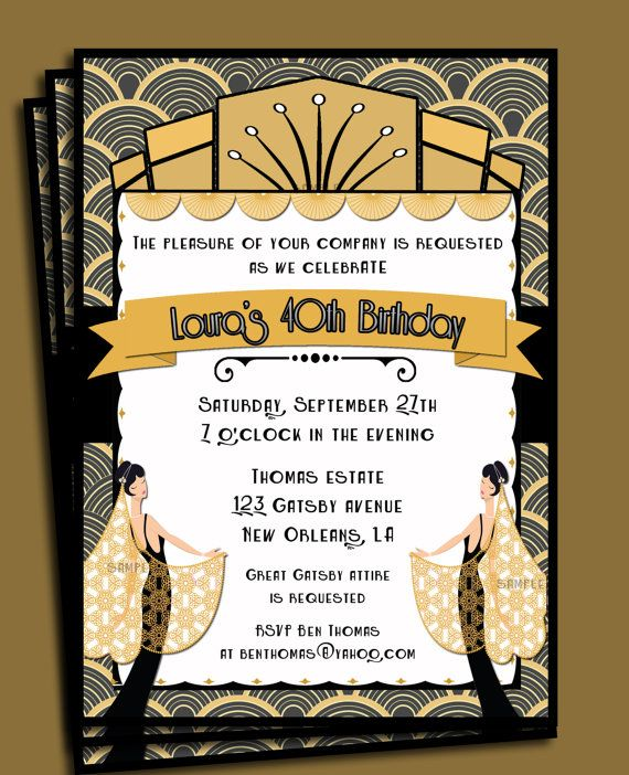 Art Deco Invitation Printable Or Printed With Free Shipping