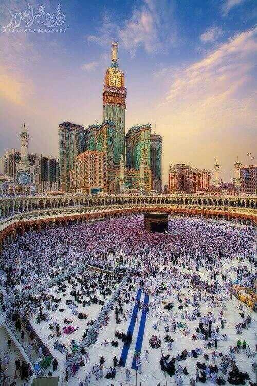 Account Suspended Mekah Mesjid Jeddah