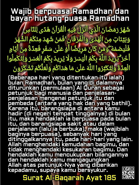 Surat Al Baqarah Ayat 185 Surat Lesson Lockscreen