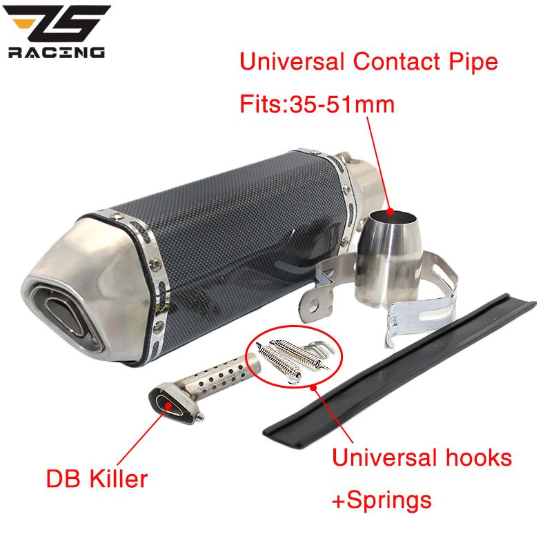 style 2 DB Killer silenciador de escape para motocicleta Silenciador de tubo de escape de motocicleta universal de 51mm