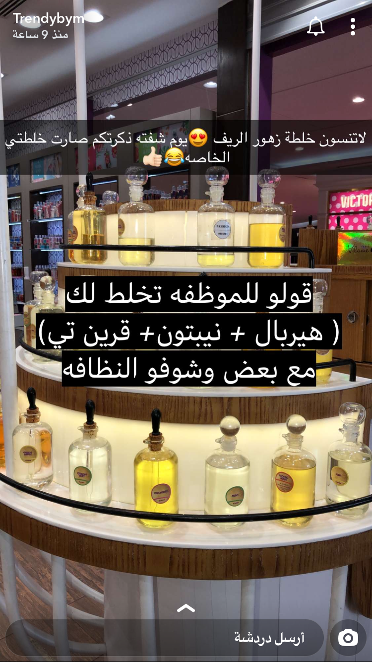 Pin By بشاير On عطور Skin Care Diy Masks Hair Care Recipes Beauty Skin Care Routine