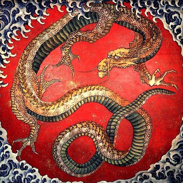 дракон Гравюры Хокусая   Японская гравюра   Японская ...