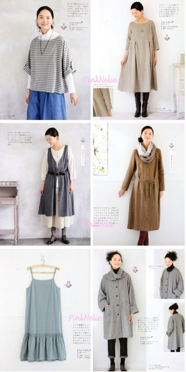 Natural Clothes n3475 Japanese Craft Book | Sy | Pinterest | Gut zu ...