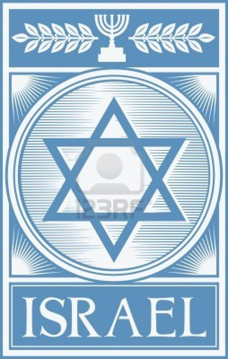 Poster Estrella De David Simbolo Del Pueblo De Israel Estrella