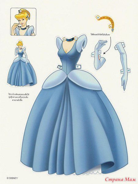 Бумажная кукла Золушка с нарядами | Бумажные куклы, Принцессы