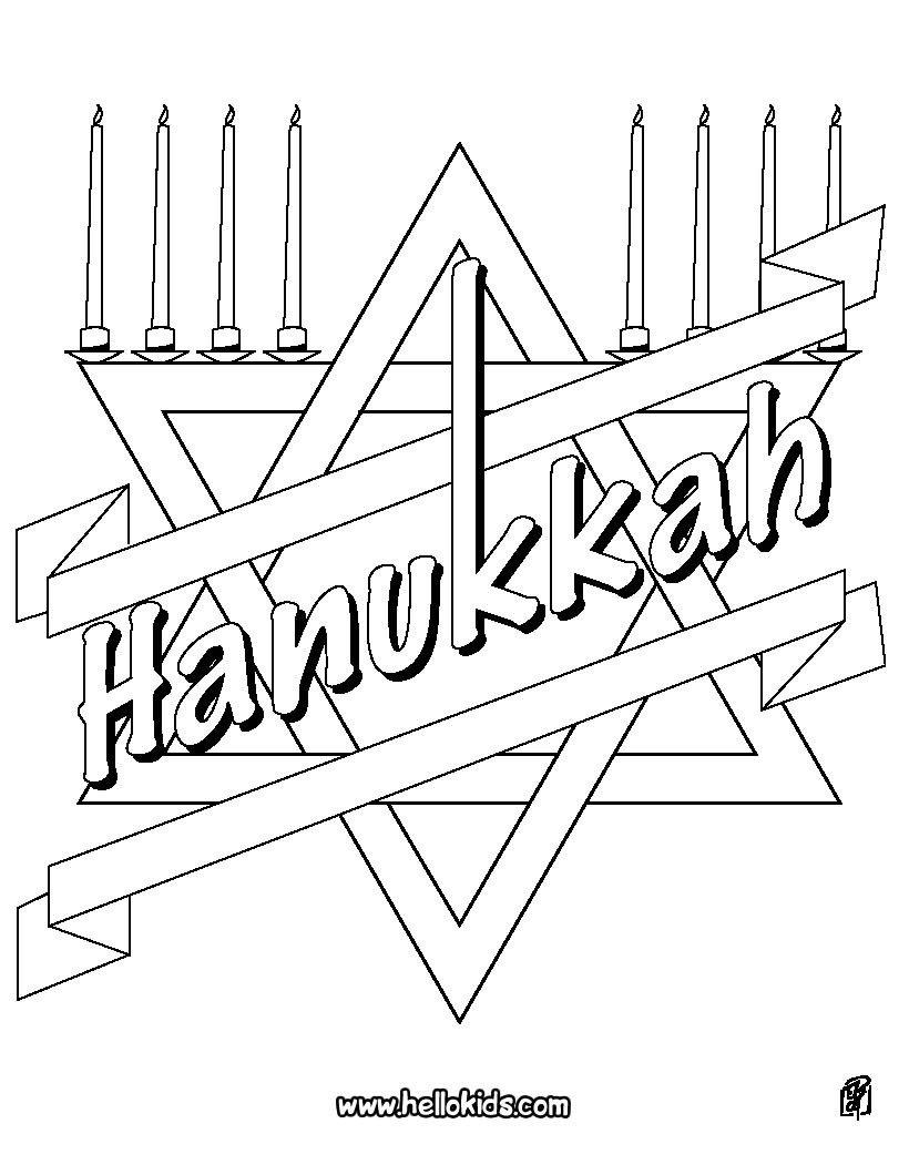 Color Online Hanukkah Symbols Hanukkah Coloring Pages