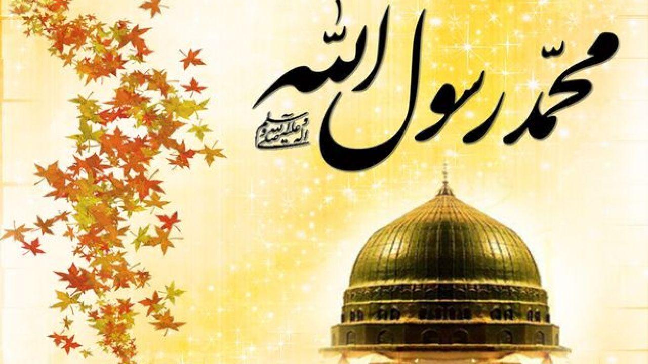 كيف توفي النبي محمد عليه الصلاة والسلام Home Decor Decals Peace Be Upon Him Peace