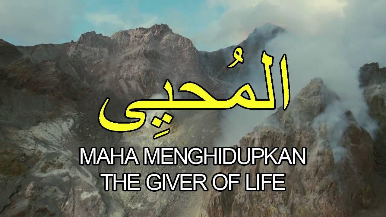 Asmaul Husna اسما الحسنا Hijjaz With Malay Eng Translation Internet Music Songs Website Tune Music