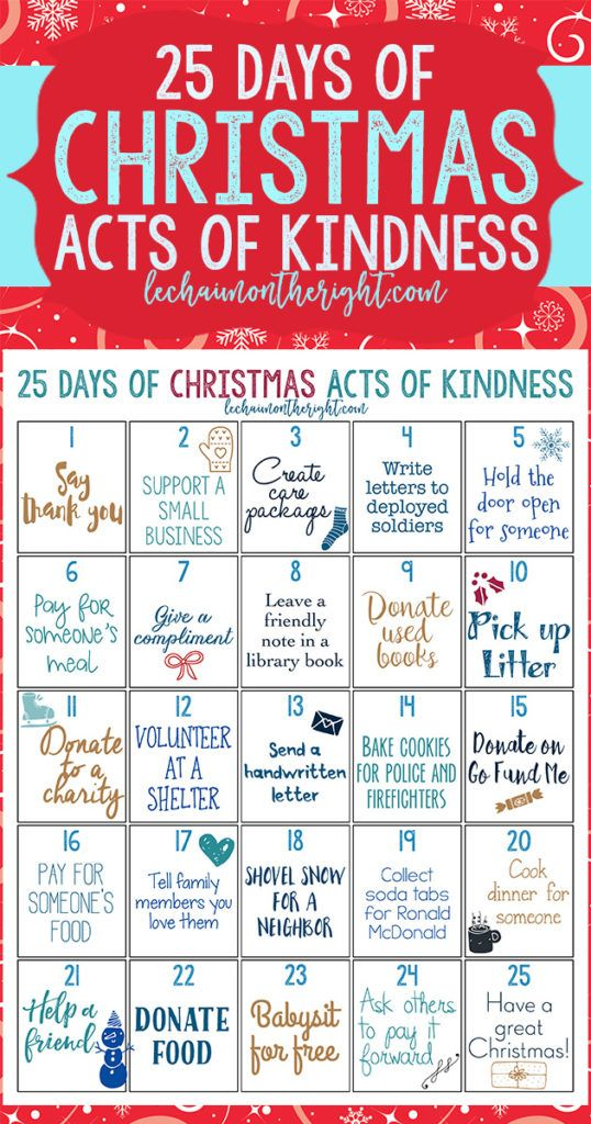 Countdown To 25 Days Of Christmas 2019.25 Days Of Christmas Acts Of Kindness Free Printable
