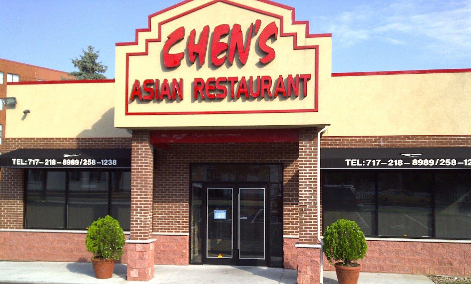 Park Art|My WordPress Blog_Chen Chinese Food Lebanon Pa
