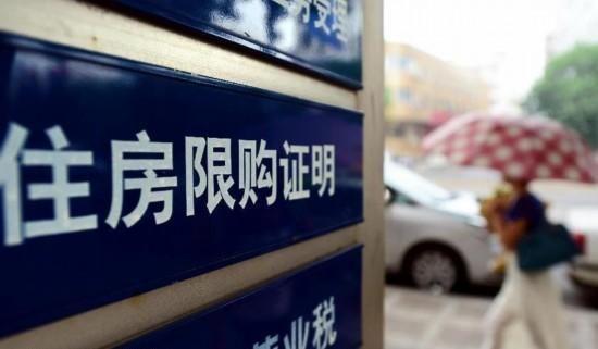 楼市新政12连击大盘点假离婚买房在深圳行不通 - 新浪网