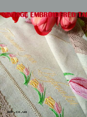 vintage embroidered tablecloth