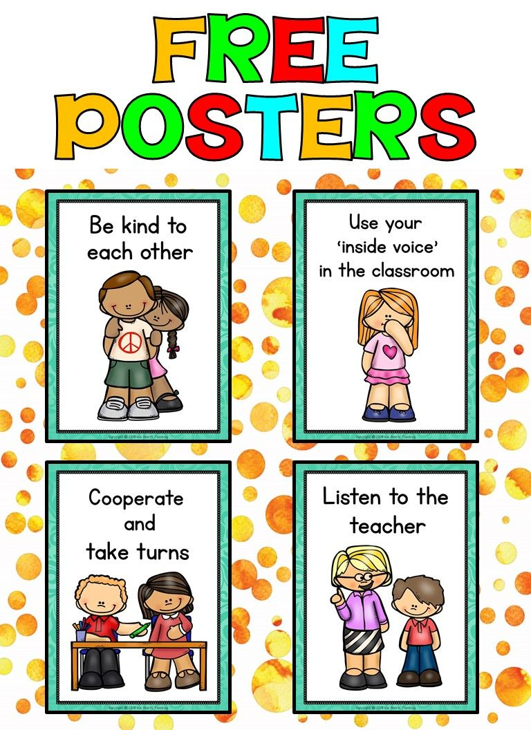 Classroom rules posters free classroom rules poster