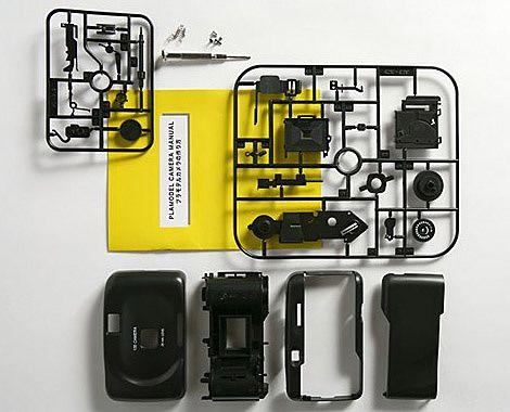 Gift guide Superheadz DIY 35mm Camera