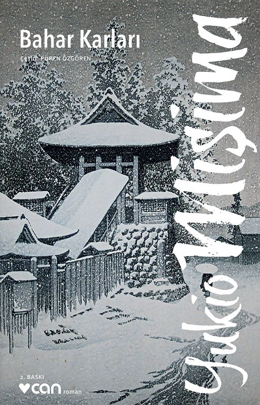 Yukio Mishima, Spring Snow book cover design. Cover picture: Kawase Hasui