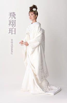Vestiti Da Sposa Giapponesi.Risultati Immagini Per Abiti Da Sposa Giapponesi Abiti Da Sposa