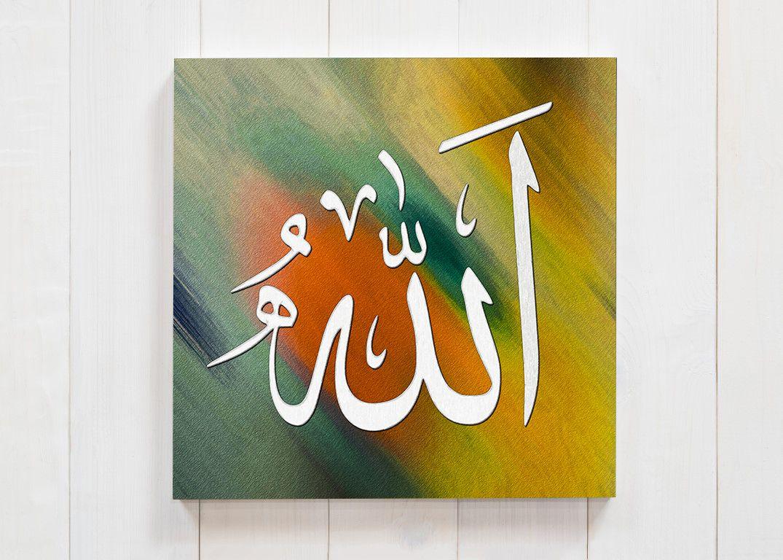 Allah Name Arabic Calligraphy Wall Art On Canvas Best Buy Art Calligraphy Wall Art Arabic Calligraphy Painting Islamic Art Calligraphy
