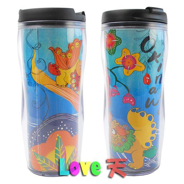 i use your mug everyday