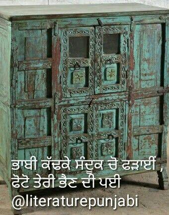 Sandook Punjab Punjabi Quotes Lines Poems Shayari