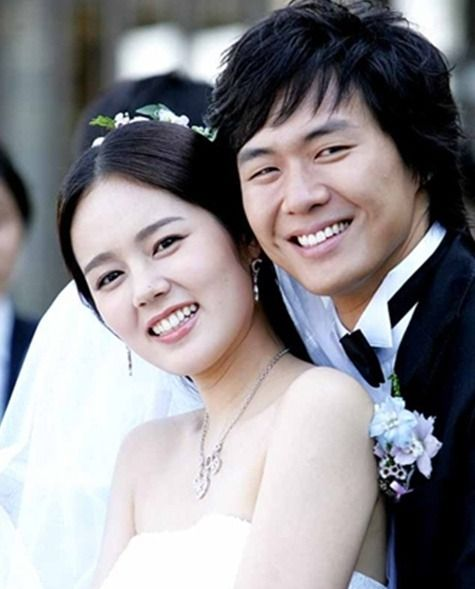 Korean Celebrity Wedding Photos: 14 Real-life K-drama Love Stories