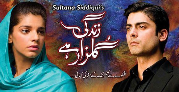 Description: Zindagi Gulzar Hai is one of the best Drama
