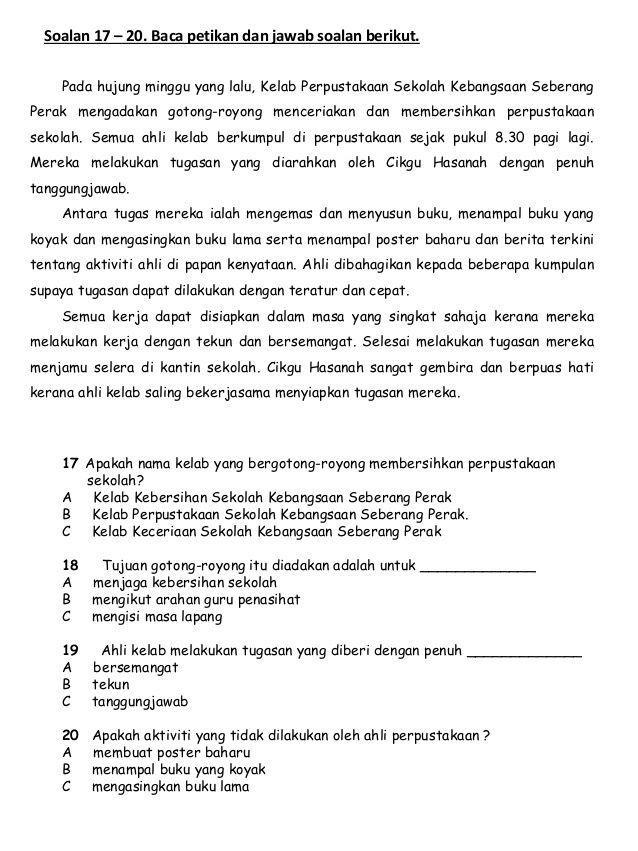 Soalan Pemahaman Bahasa Melayu Tahun 3 In 2020 Malay Language Language Teaching