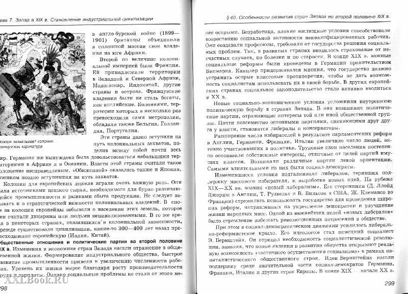 Готовые домашние задания по русскому языку за класс с.н.пименова