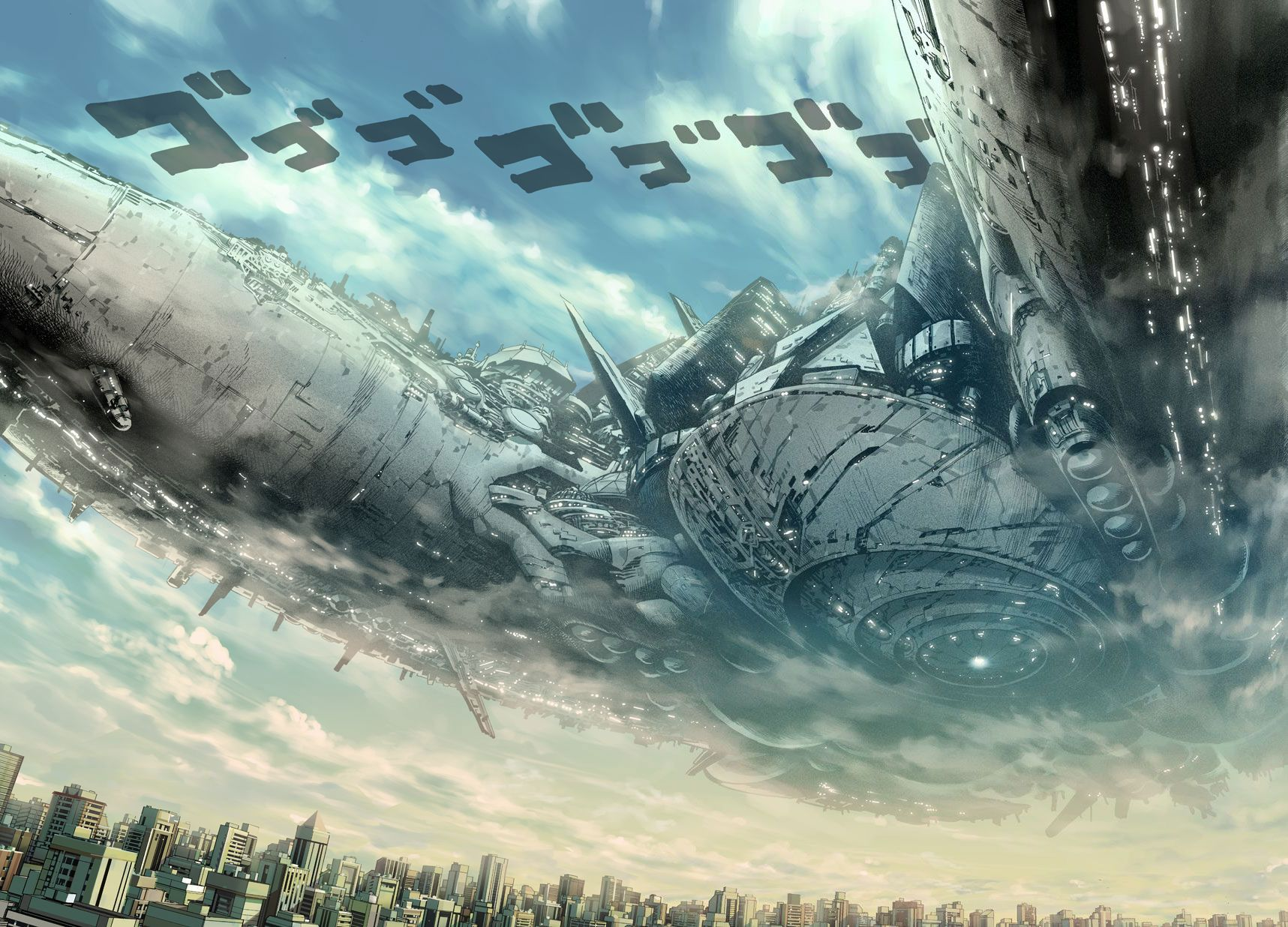 Чтение манги Ванпанчмен 6 - 39 Из космоса... - самые свежие переводы. Read manga online! - ReadManga.me