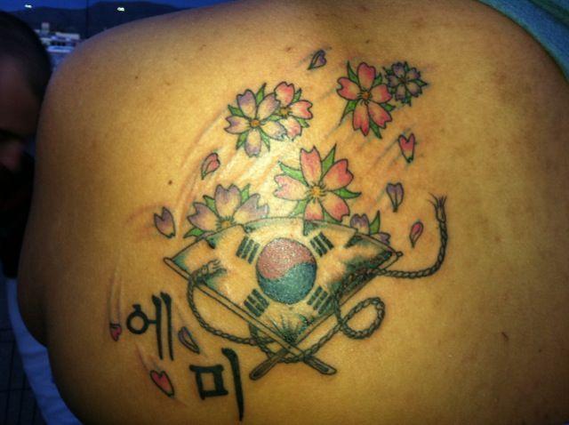 Korean Dragon Tattoo Meaning: A Half Korean Got This Tattoo Of Her Name And The Korean
