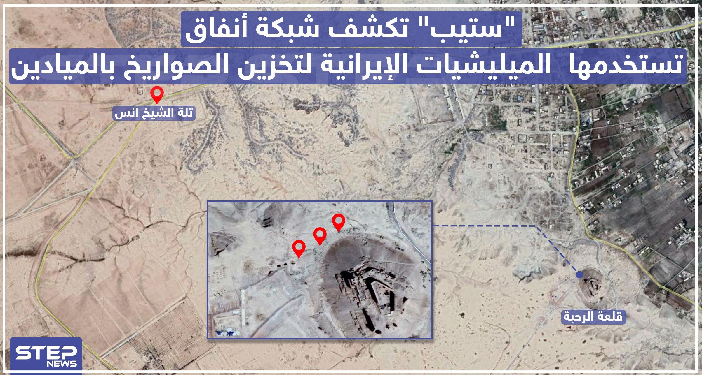 عملت الميليشيات الإيرانية خلال الساعات الأخيرة على تخزين أسلحة وذخائر في شبكة أنفاق وتحصينات كان تنظيم الدولة داعش تركه Ashley Johnson Selina Kyle Karen Page