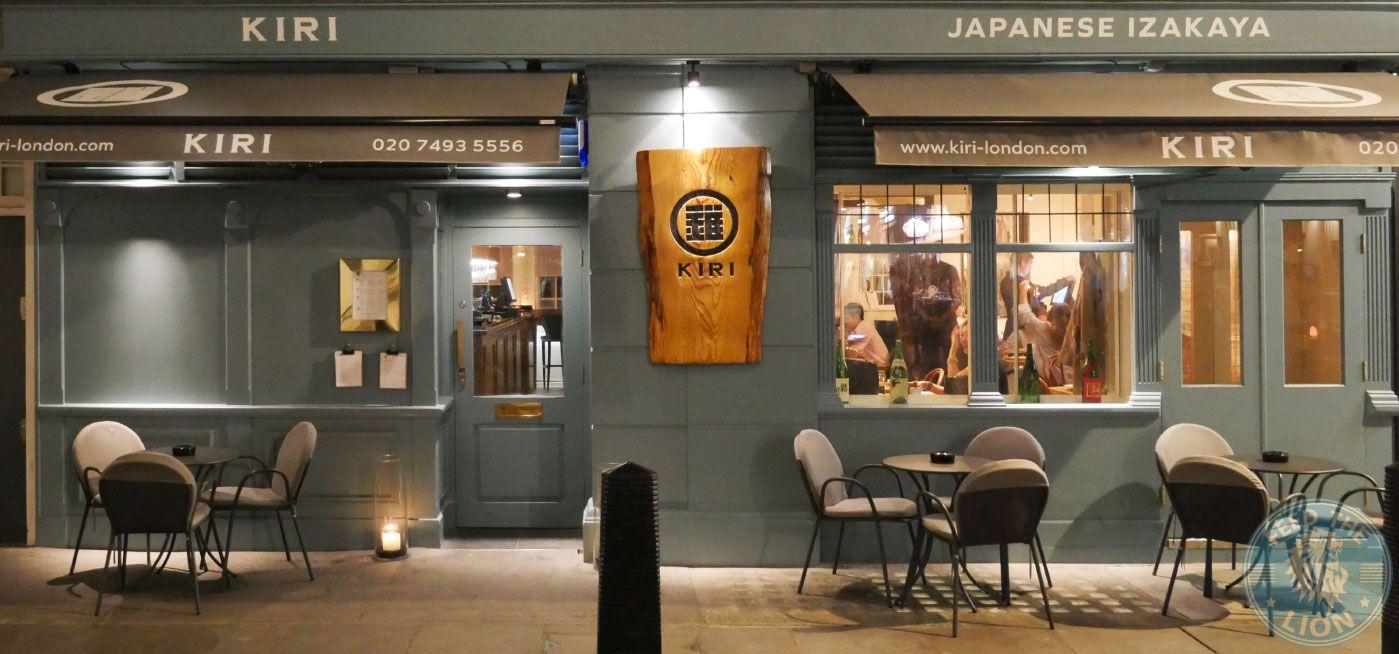 Kiri Japanese London Restaurant Halal Steak Japanese Japanese Interior Design Izakaya