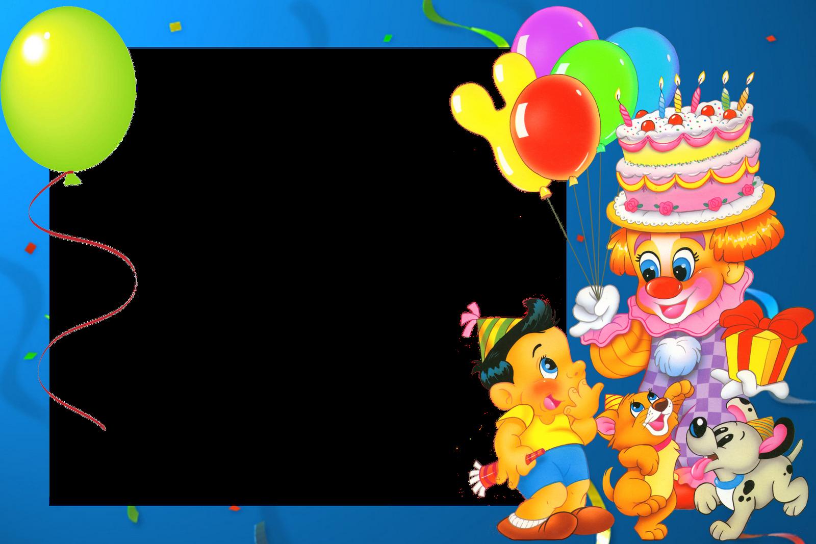 Детские открытки без текста, поздравлениями днем рождения
