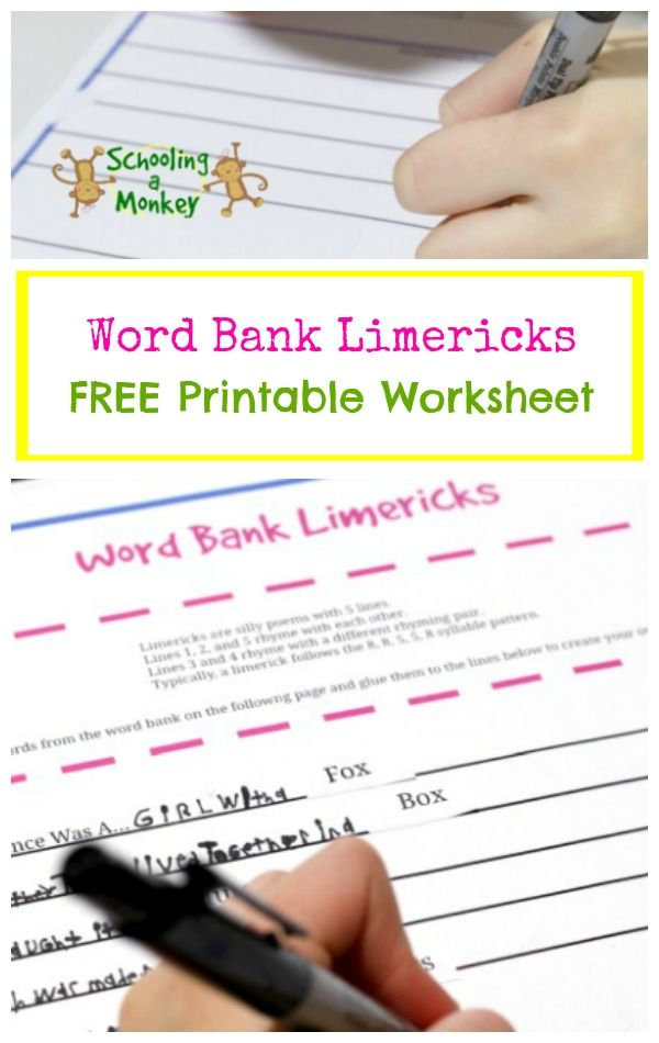 Silly Limericks for Kids Free Printable Worksheet – How to Write a Limerick Worksheet