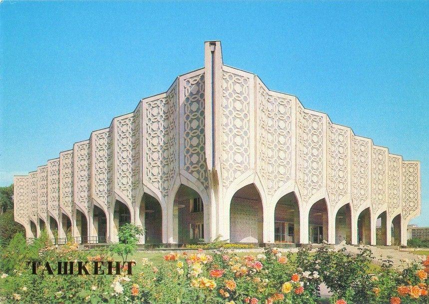 выставочный зал союза художников узбекистана - Поиск в ...