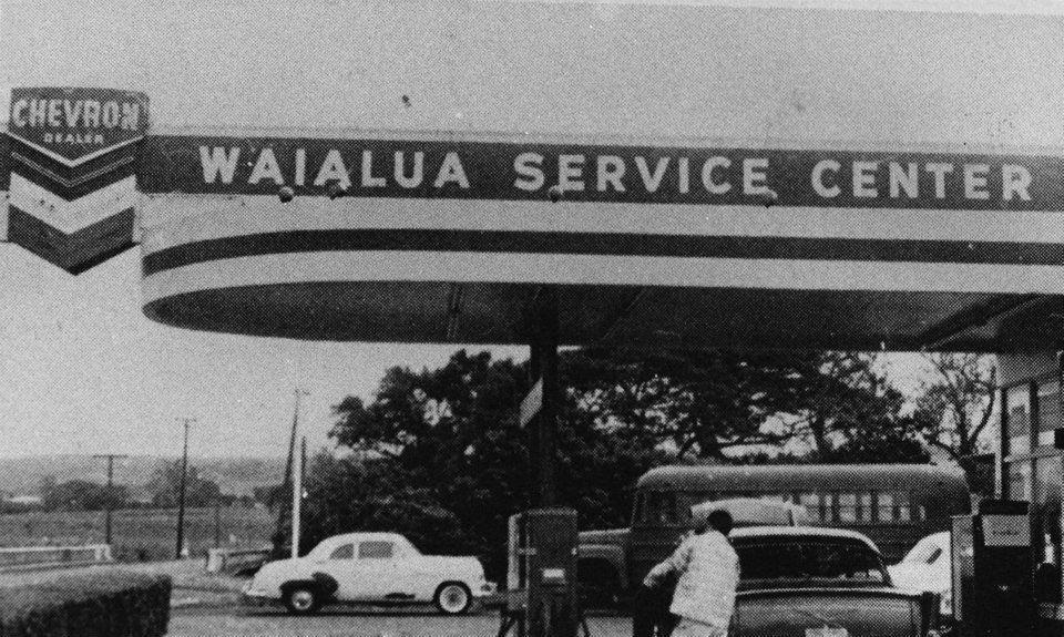 Waialua Service Station, on Farrington Highway Oahu