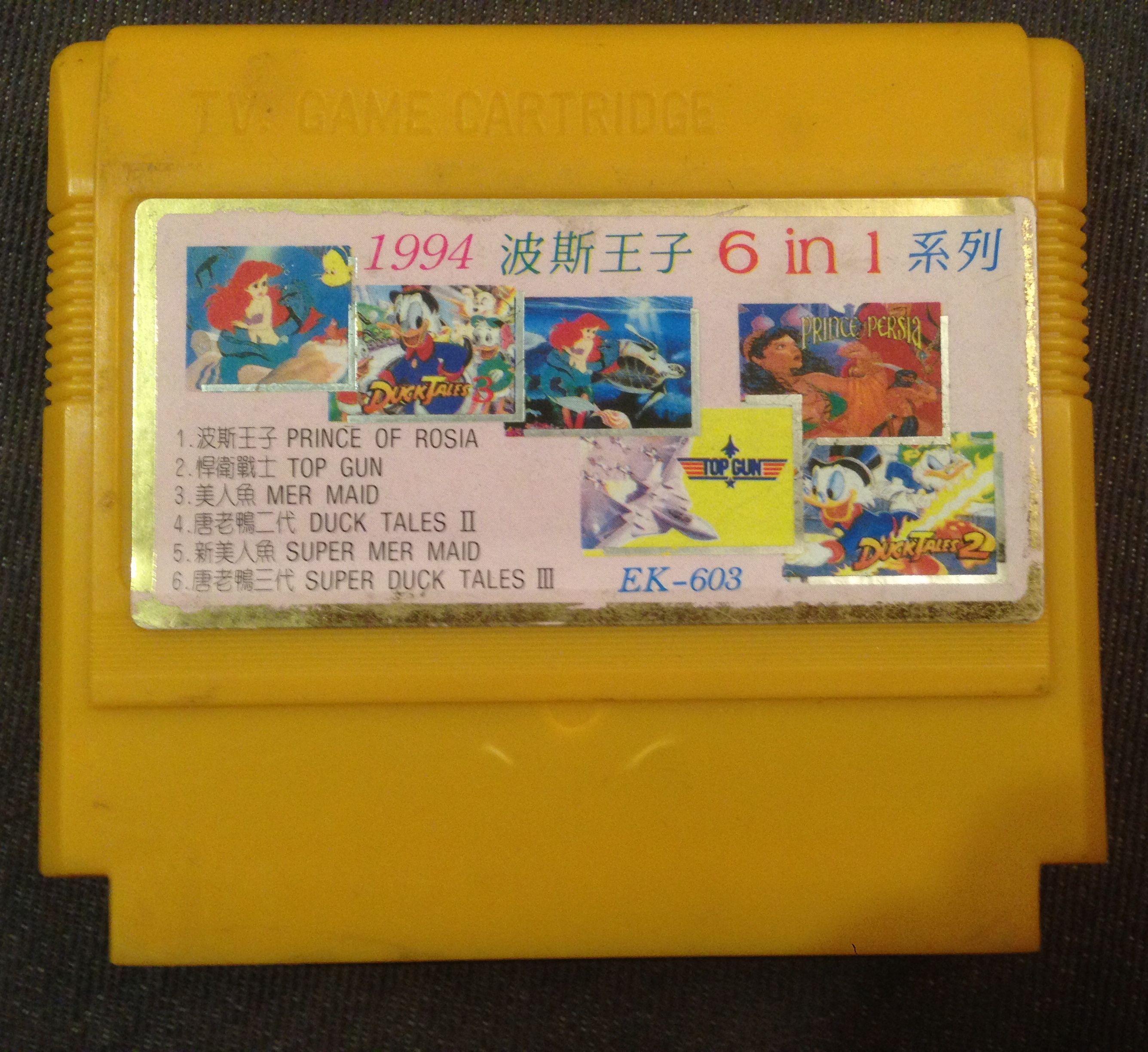Game Cartridge 6In1