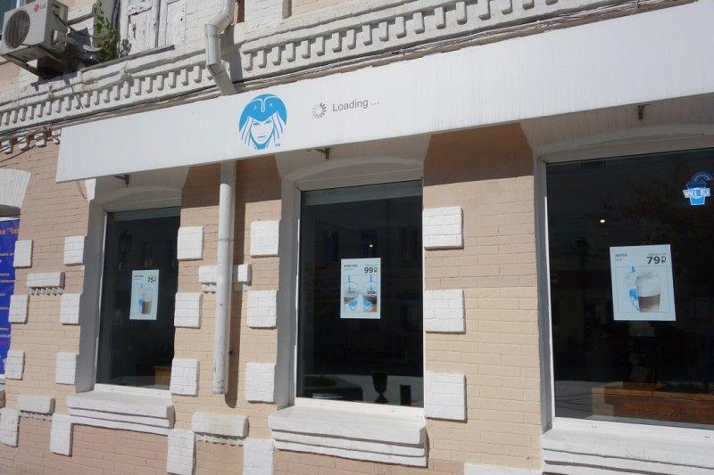 pirate coffeeは ウラジオストクに何店舗かあるコーヒーチェーン店です 地元の若い人で賑わっており wifiもコンセントもあります ホームウェア レストラン カフェ
