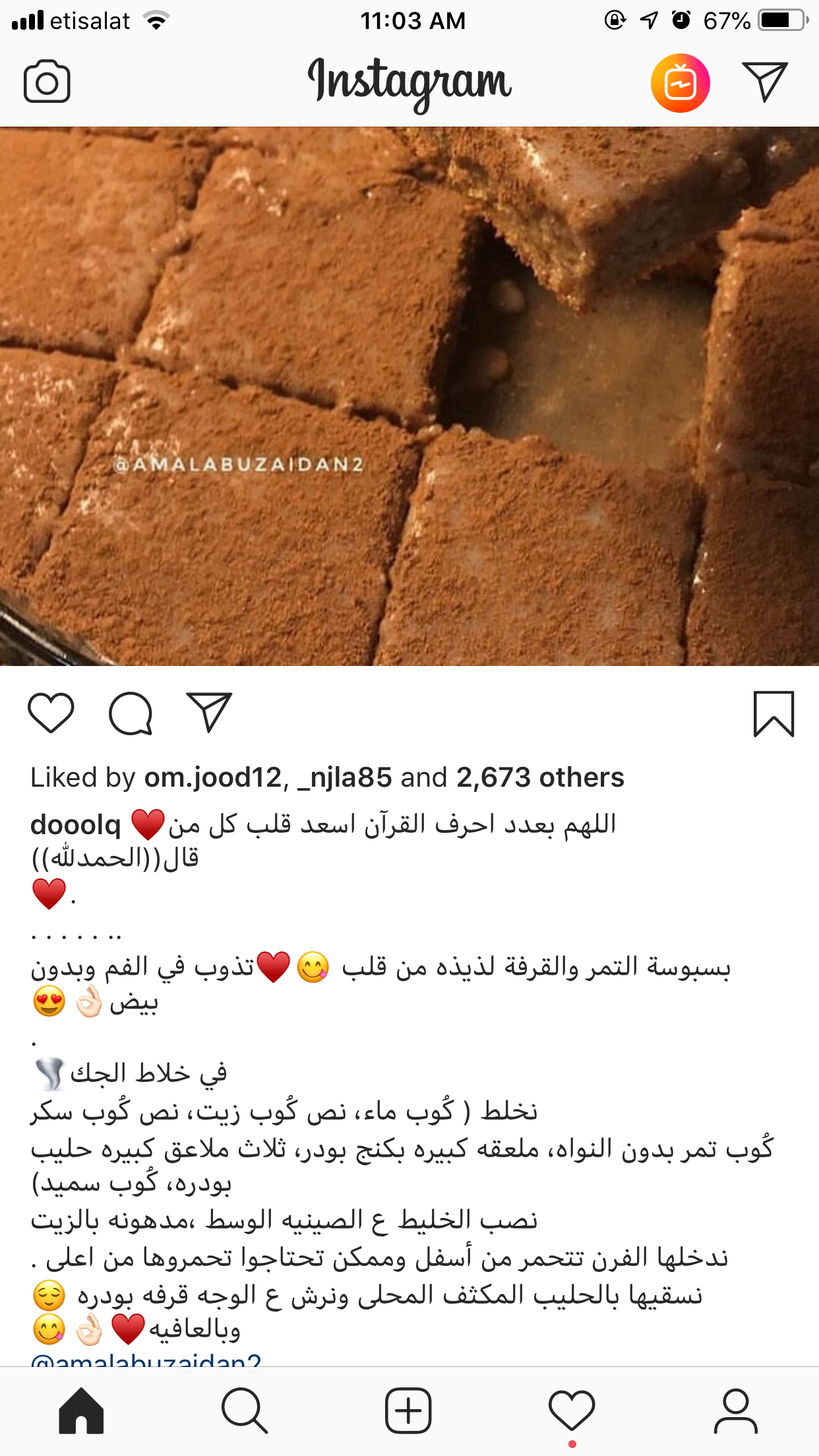 Pin By Saif Adnan On آكلات Arabic Sweets Food Receipes Arabic Food