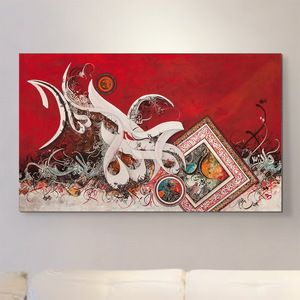 The throne ayat al kursi islamic wall art islamic and Arabic calligraphy wall art