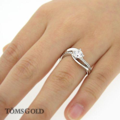 14K Proposal Ring 2912w
