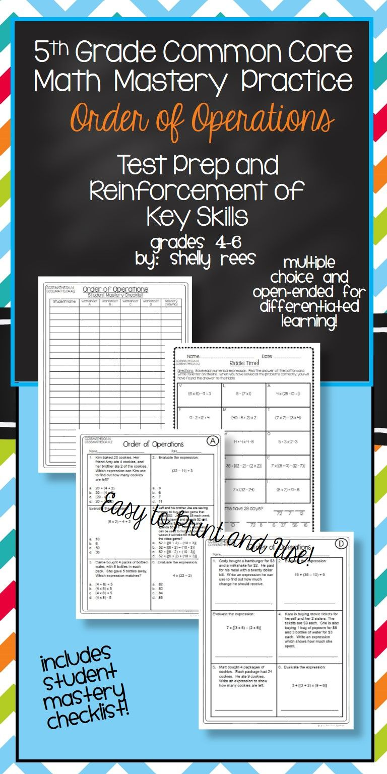 Order Of Operations Worksheets Math Activities And Lessons