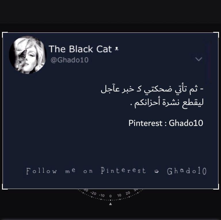 اكسبلور اقتباسات رمزيات حب العراق السعودية الامارات الخليج اطفال ایران Explore Love Kids Iraq Exercise Mdf صباح الخير صور Black Cat Cat S